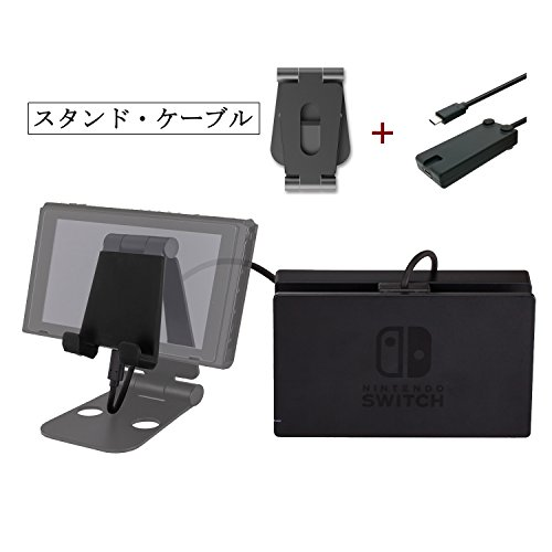 Nintendo Switch スタンド プレイスタンド ホルダー スマホスタンド タブレットスタンド クレードル,Nintendo Switch ドック用ケーブル Type C充電延長ケーブル,アルミ合金 折りたたみ式 270°角度調整 iPad/iPhone/Samsung Galaxy/Kindle/Nexus等に対応 変換コネクタ 高速充電 データ転送 USB3.1 1M ブラック(2点セット)