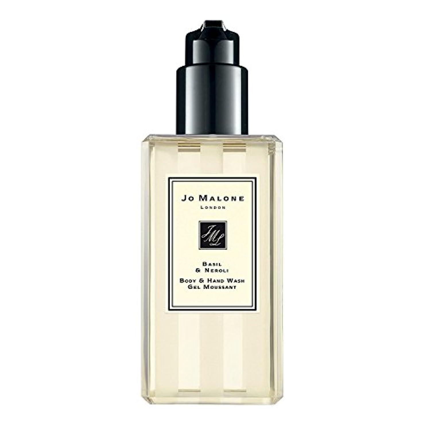 調整する急降下実業家ジョーマローン Basil & Neroli Body & Hand Wash 250ml/8.5oz並行輸入品