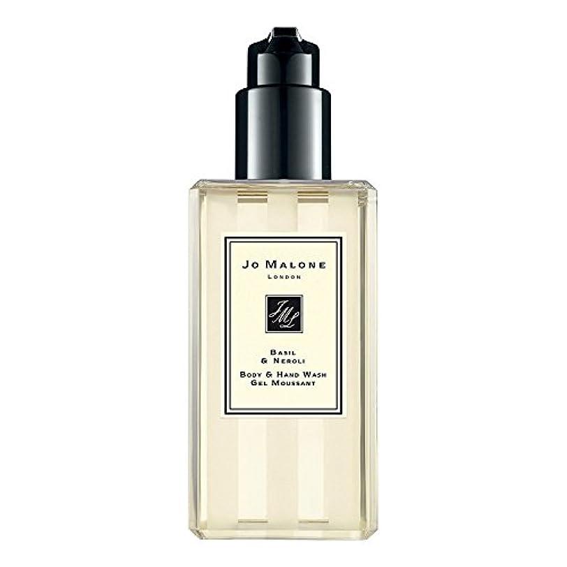 一節シャーク農奴ジョーマローン Basil & Neroli Body & Hand Wash 250ml/8.5oz並行輸入品