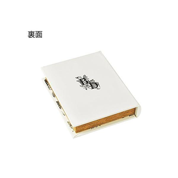ブックボックス ボタニカデポット グリーン G...の紹介画像5