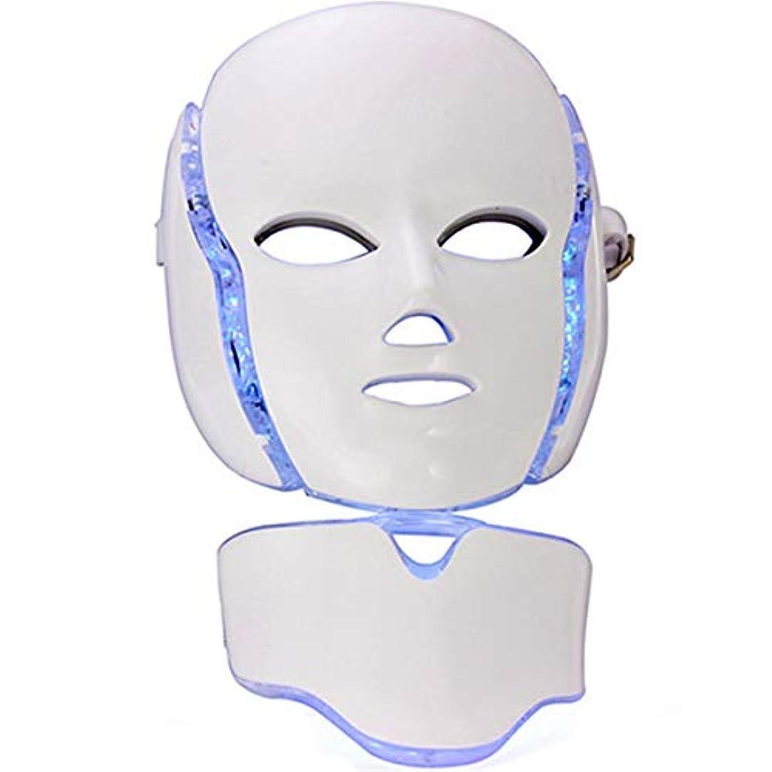 タブレットクリスチャン突然の光エステ LED美顔器 7色 美顔マスク 首ユニット付き たるみ ほうれい線 美肌 ニキビ対策 コラーゲン生成 美白 エイジングケア