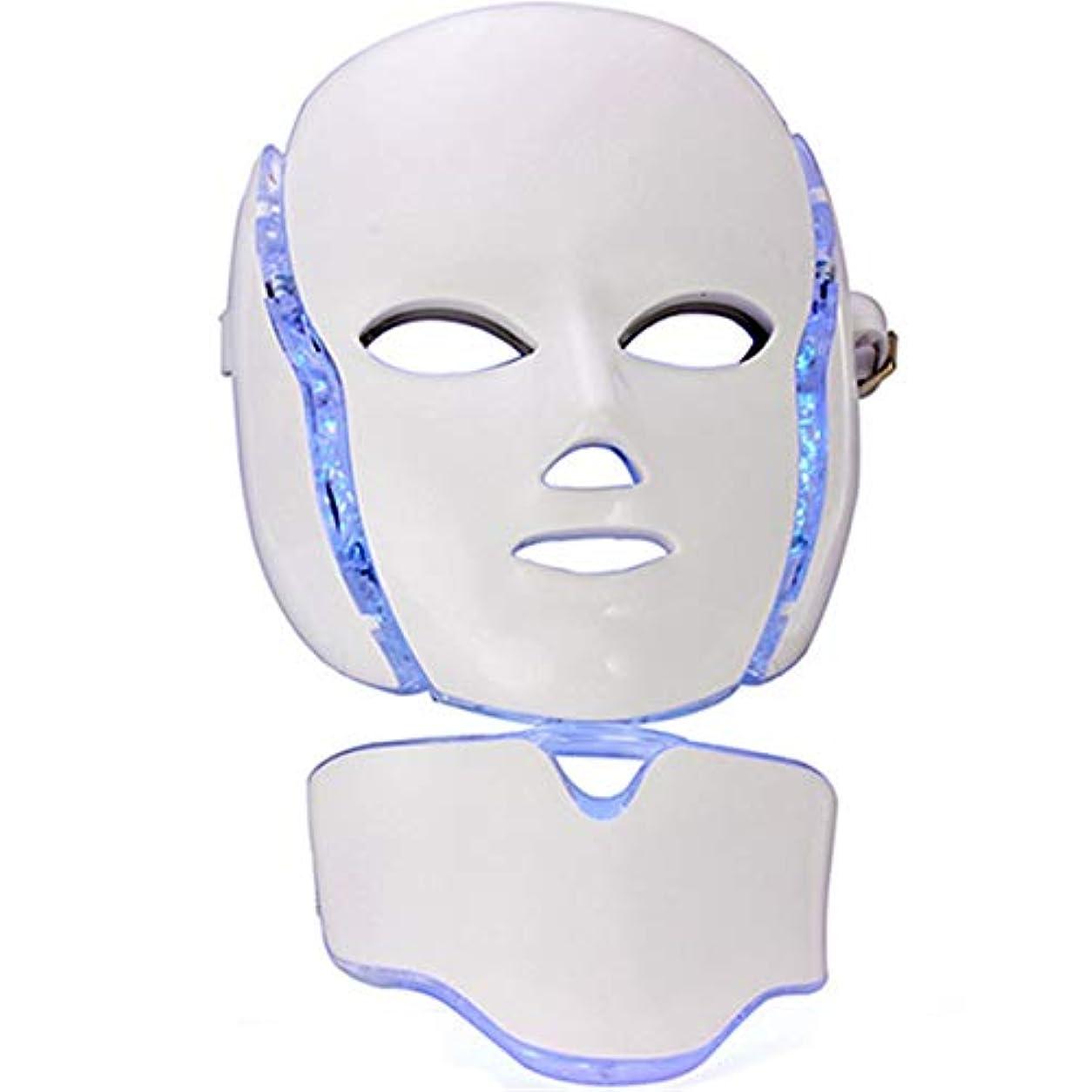 恩赦収容する失礼な光エステ LED美顔器 7色 美顔マスク 首ユニット付き たるみ ほうれい線 美肌 ニキビ対策 コラーゲン生成 美白 エイジングケア