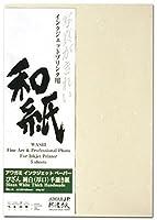 アワガミファクトリー アワガミインクジェットペーパー びざん-純白-厚口 手漉き紙 (A2サイズ・5シート) IJ-3332