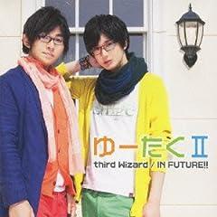 ゆーたくII「IN FUTURE!!」のジャケット画像