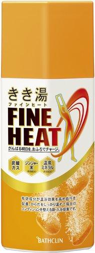 きき湯 ファインヒート グレープフルーツの香り ジンジャーイエローのお湯(透明タイプ) 400g