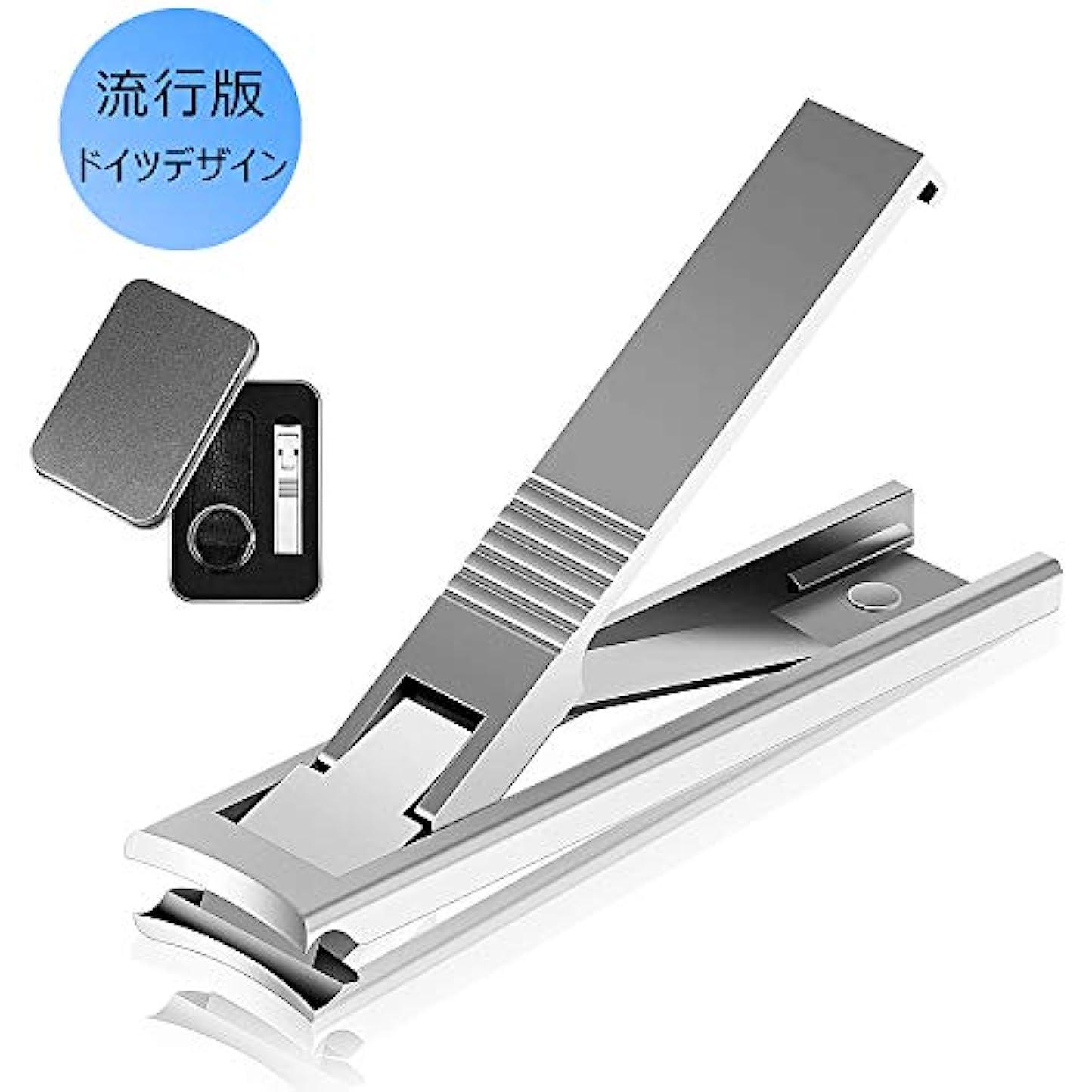 爪切り-LECDDL 革新的なデザイン 厚さ3.8mmの超薄型爪切り つめきり カバー付き ステンレス鋼製 人気 高級飛び散り防止爪切り レザー収納袋付き 持ち運びしやすい