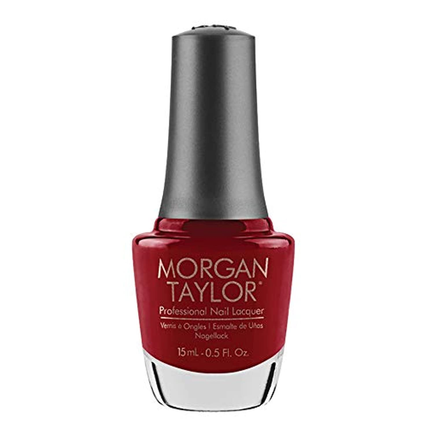 方言とても失敗Morgan Taylor Nail Lacquer - All Tango-d Up - 15 ml/0.5 oz