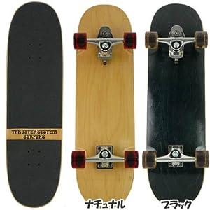 スラスターサーフスケート THRUSTER SURFSK8 GRAVITY グラビティー スラスター2搭載 32TH2
