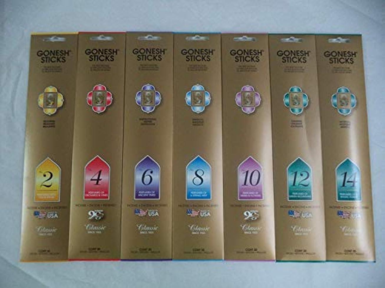 測るマリン服を洗うGonesh 2 4 6 8 10 12 14 Incenseサンプラー20 Sticks x 7パック( 140スティック)