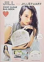 JILL by JILLSTUART 2WAY CLEAR BAG BOOK (バラエティ)