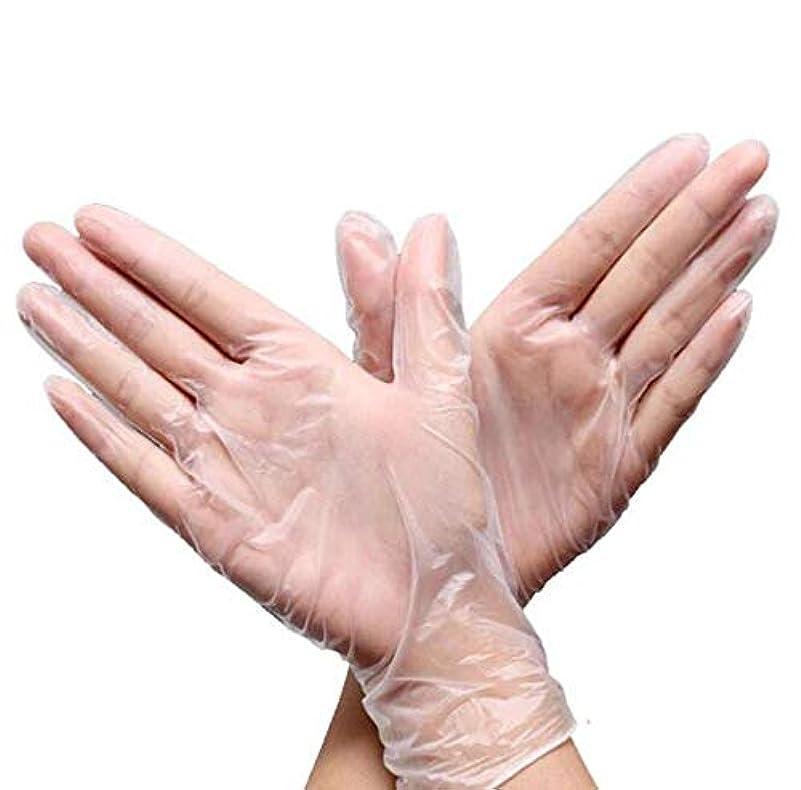 アフリカクリップ蝶驚いたSTK ニトリルゴム手袋 使い捨て手袋 透明 耐油 防水 左右兼用 粉なし 手荒れを防ぎ 素手 薄い 介護 トイレ掃除 園芸 美容 食器洗い (50ペアセット)
