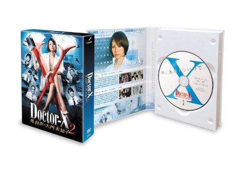 Doctor-X ~外科医・大門未知子~ 2 DVD-BOXの詳細を見る