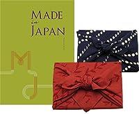 CONCENT 【風呂敷包み】made in Japan メイドインジャパン カタログギフト〔MJ21コース〕・風呂敷色・赤【リーブス】