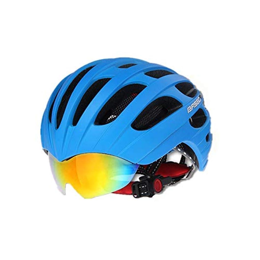 液化する座標フィットネスOkiiting 自転車ヘルメット衝撃吸収安全サイクリングヘルメットシンプルデザイン超軽量ヘルメット用オス/メス うまく設計された