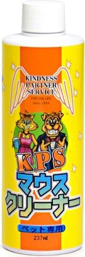 ケーピーエス KPS ケーピーエス マウスクリーナー 237ml 3本セット