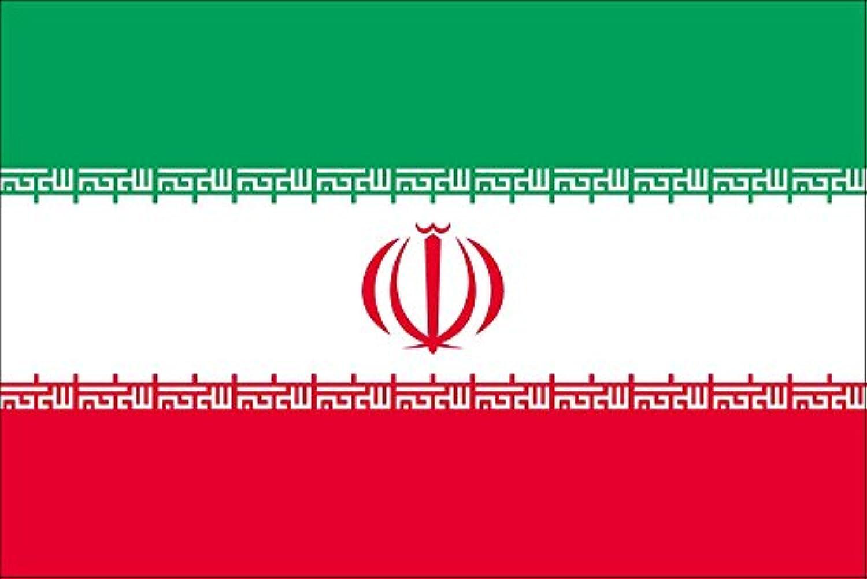 世界の国旗 イラン 国旗 [100×150cm 高級テトロン製]