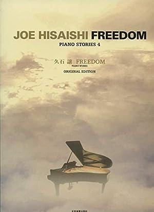 久石譲 FREEDOM -オリジナルエディション- PIANO STORIES 4