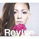 Revive/PUZZLE(初回限定盤)