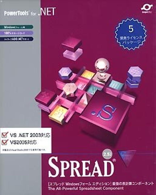 うるさい火山唇SPREAD for .NET 2.5J Windows Forms Edition 5開発ライセンスパッケージ