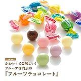 新宿高野 フルーツチョコレート5入EA (ギフト セット) 贈り物 [御中元ギフト/お中元/手土産] 7種類のフルーツ 5袋入り
