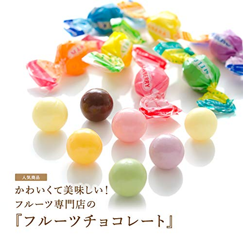 新宿高野 フルーツチョコレート10入EA (ギフト セット) 贈り物 [バレンタインデー/ホワイトデー/手土産] 7種類のフルーツ 10袋入り