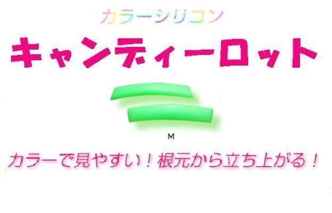 比較膨張する緩むキャンディーロット Mサイズ