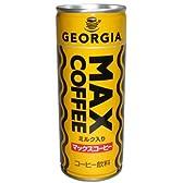 ジョージア マックスコーヒー 250g×30缶(1ケース) [その他]