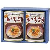 ウニとアワビの潮汁 いちご煮415g×2缶セット(化粧箱入り)