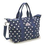 (キャスキッドソン) Cath Kidston ショルダーバッグ Foldaway Overnight Bag フォルダウェイ オーバーナイトバッグ 774147 Button Spot..