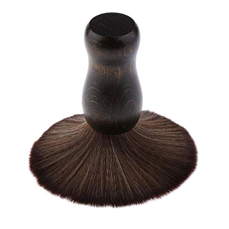 親密な問い合わせる閲覧するネックダストブラシ クレンジングブラシ プロ ヘアーサロン 美容師 髪清掃用
