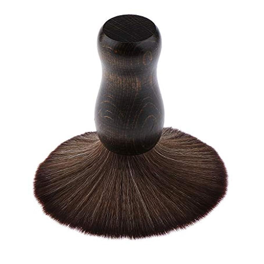 帝国薄暗いまたはどちらかネックダストブラシ クレンジングブラシ プロ ヘアーサロン 美容師 髪清掃用