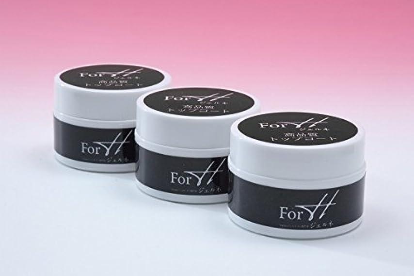 フォーカス防腐剤アッパー高品質トップコート 15g×3個セット