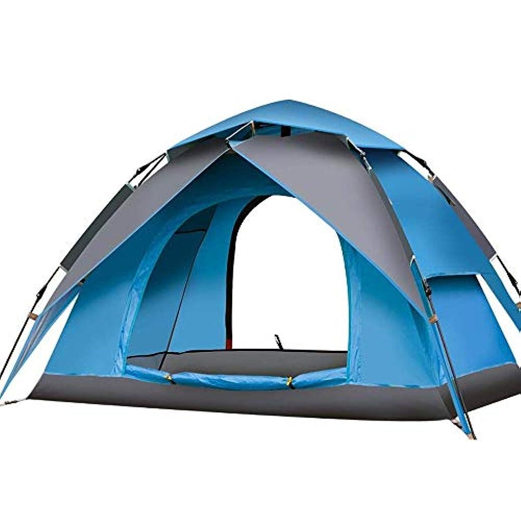 辞書予防接種梨LJMYP キャンプテントバックパックのキャンプのためのテントキャンプギアテントアウトドアでキャリーバッグでキャンプのための自動テント簡単なセットアップ150X220X130CMでキャビンバッグを二重防雨のキャンプテント