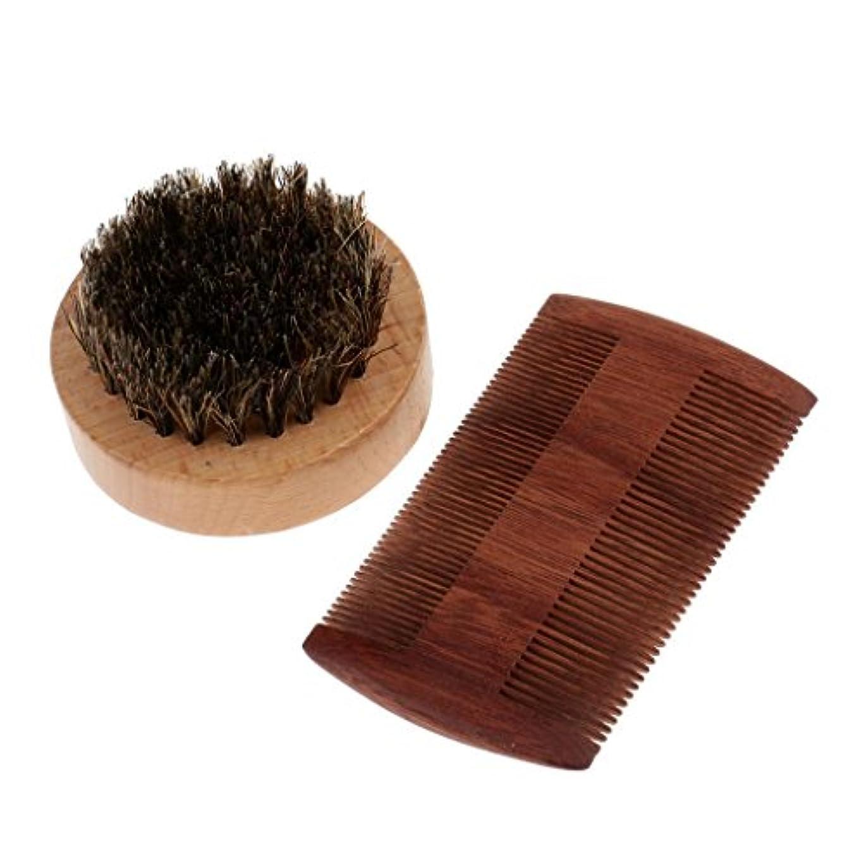 過激派フォーマル輝くFidgetGear 男性のグルーミングキット木製くしとブラシひげ口ひげ整形スタイリング