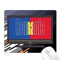 ルーマニア国の旗の名 ノンスリップラバーマウスパッドはコンピュータゲームのオフィス