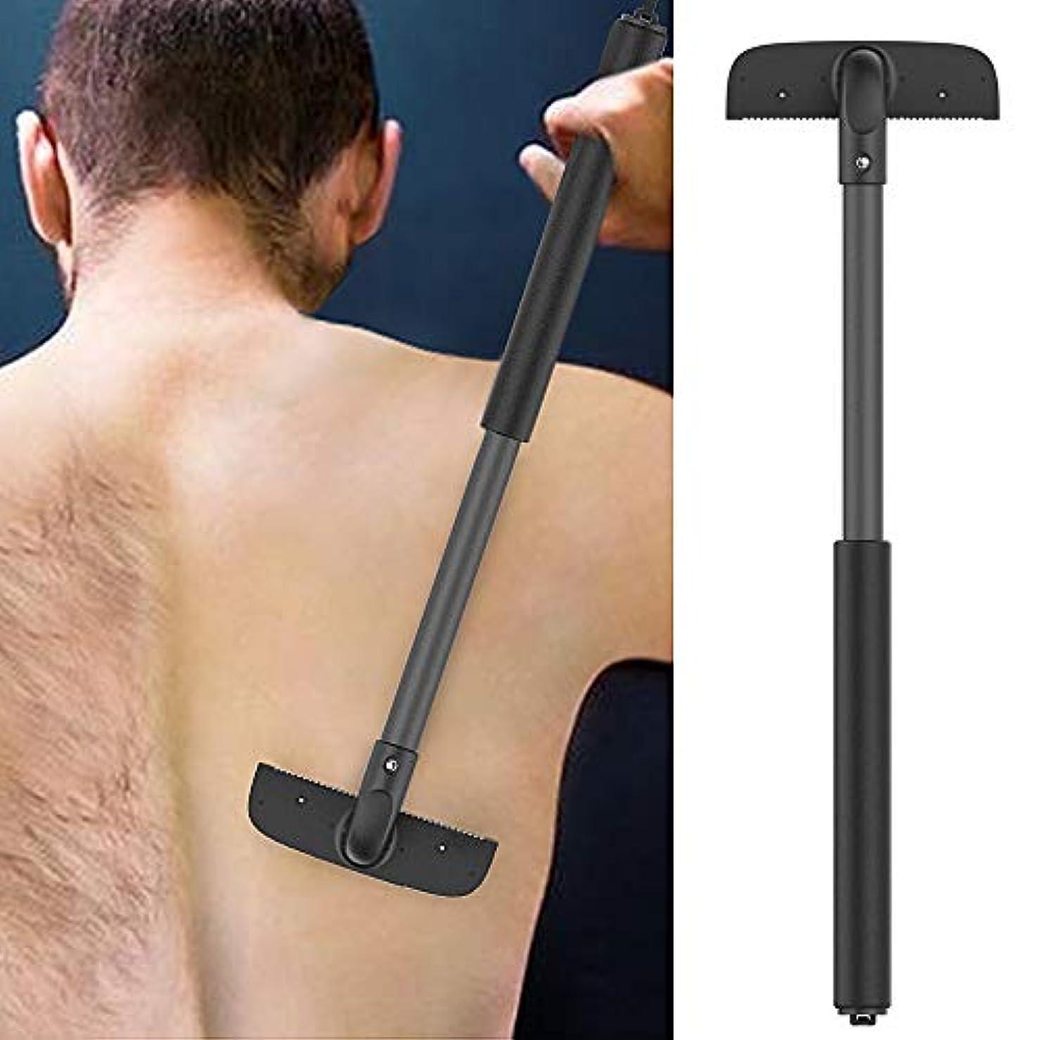柔和エラー空洞バックカミソリ調節可能な引き込み式バックカミソリ、男性用バックヘアトリマー、男性用ウェットアンドドライ用バックヘア除去