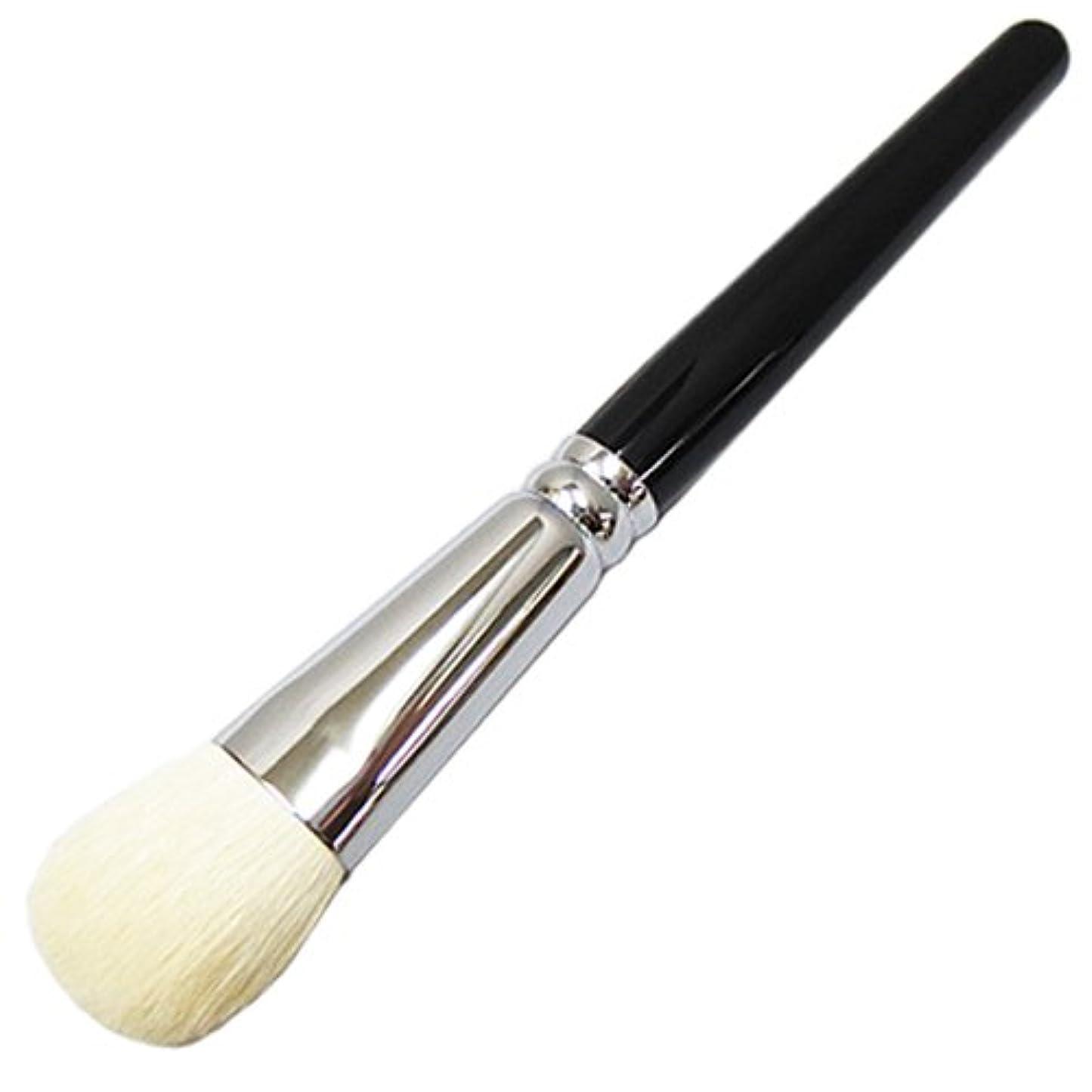 シャイ転用吐く熊野の華粧筆 リキッドファンデーションブラシ