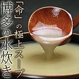 水炊きセット(追加用) 極上!博多の水炊きスープ ストレート[600ml] おどろきっちん