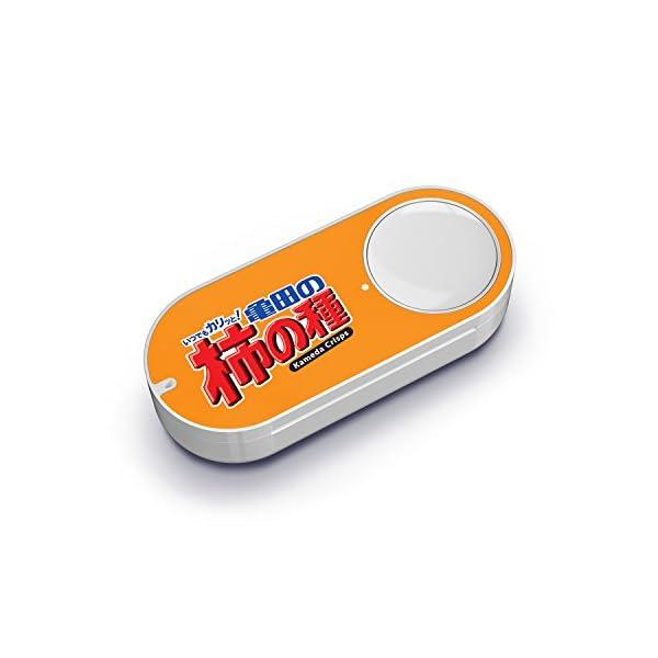 亀田の柿の種 Dash Buttonの商品画像