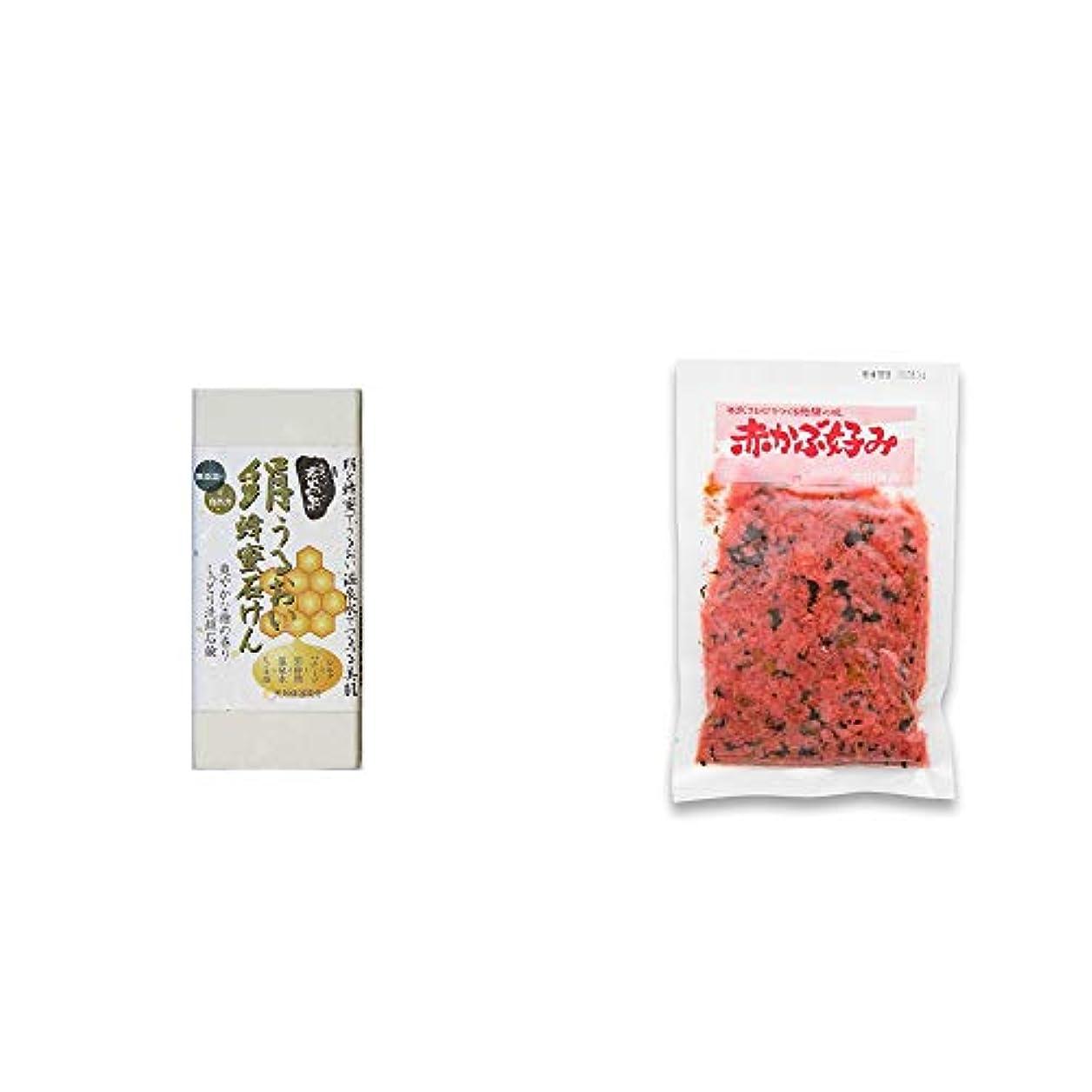損傷スロープストレッチ[2点セット] ひのき炭黒泉 絹うるおい蜂蜜石けん(75g×2)?赤かぶ好み(150g)