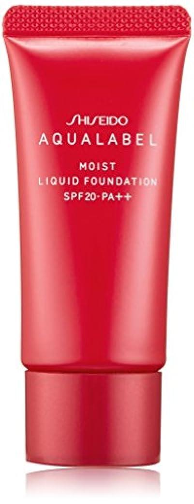 カビ順応性ウィスキーアクアレーベル リフト保湿リキッド オークル10 (SPF20?PA++) 25g