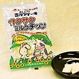 お食べる牛乳・食べるカルシウム・サクサクチップ・ミルク味×10袋 ・ミルクケーキファミリー・おしどりミルクケーキ