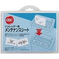 GBC シュレッダ用メンテナンスシート OP12S