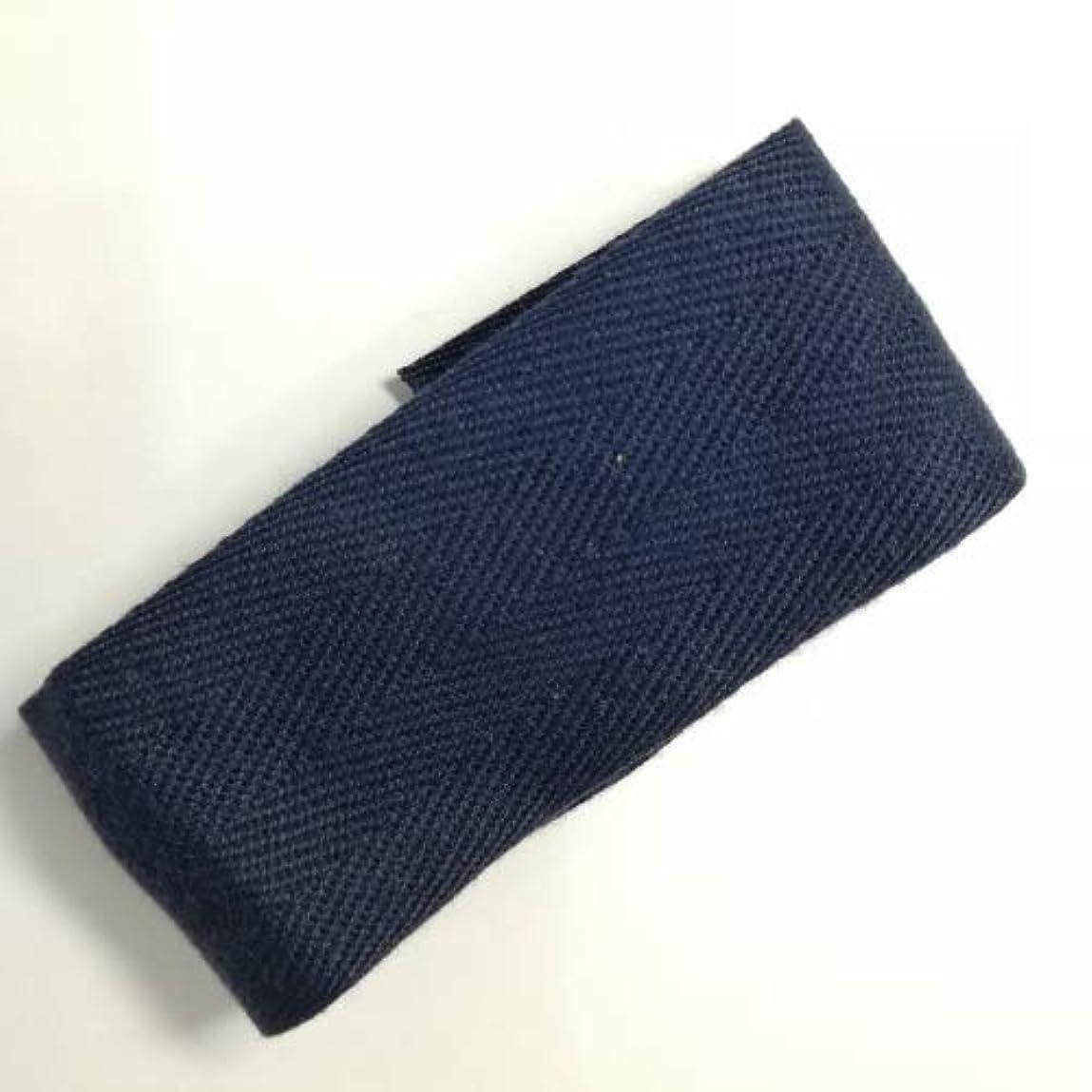 水星ブリッジ田舎者綿 綾テープ薄手 0.5mm厚 約38mm巾 10.紺 3m(6250-38mm) 縁取りテープ 綿テープ 手芸用品 手芸 ハンドメイド 裁縫 素材 材料