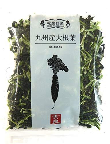 乾燥野菜 九州産大根葉 40g ×5袋