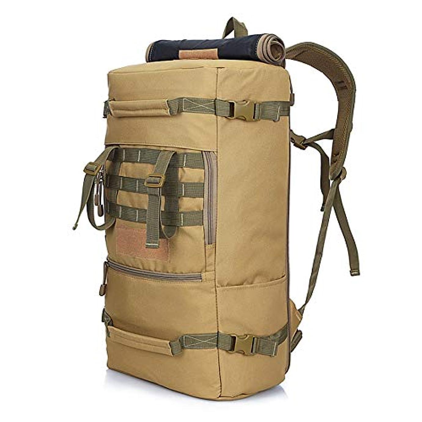 バリー罪悪感調べる50L ハイキングバックパック アウトドア タクティカル バックパック 通気性 防水 大容量 旅行バッグ トレッキング ハイキング用