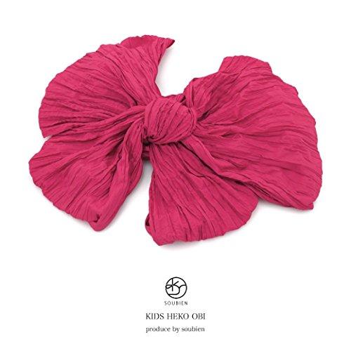 兵児帯 キッズ 赤紫 レッドパープル ピンクマゼンタ 無地 単色 ドレープ加工 女の子向け 浴衣帯 子供向け 子ども用 浴衣向け へこ帯 夏祭り 花火大会