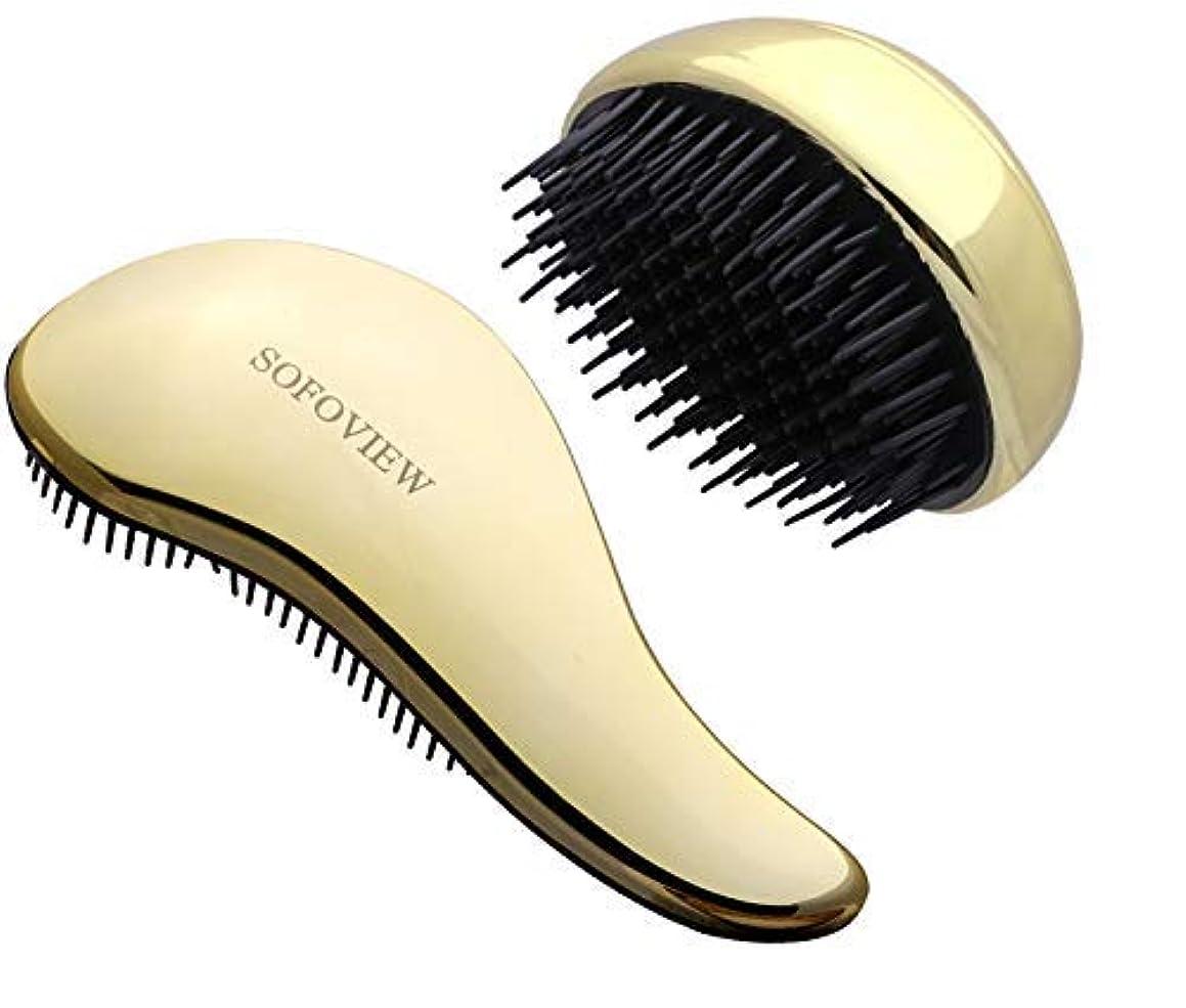ビリーヤギ創傷特性SOFOVIEW Detangler Hair Brush Set,Pocket Travel Size + Pro Brush,Glide Thru Hair Comb,No Pain Gentle Straightening...