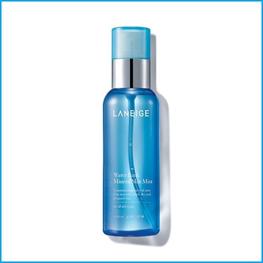 【LANEIGE】【ラネージュ】 ウォーターバンク ミネラル スキン ミスト 120ml Water Bank Mineral Skin Mist 120ml (ドライスキンや疲れた肌をうるおす化粧水) [並行輸入品]