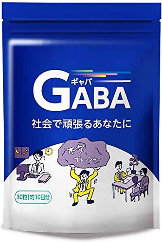 ギャバ GABA サプリメント 30日分